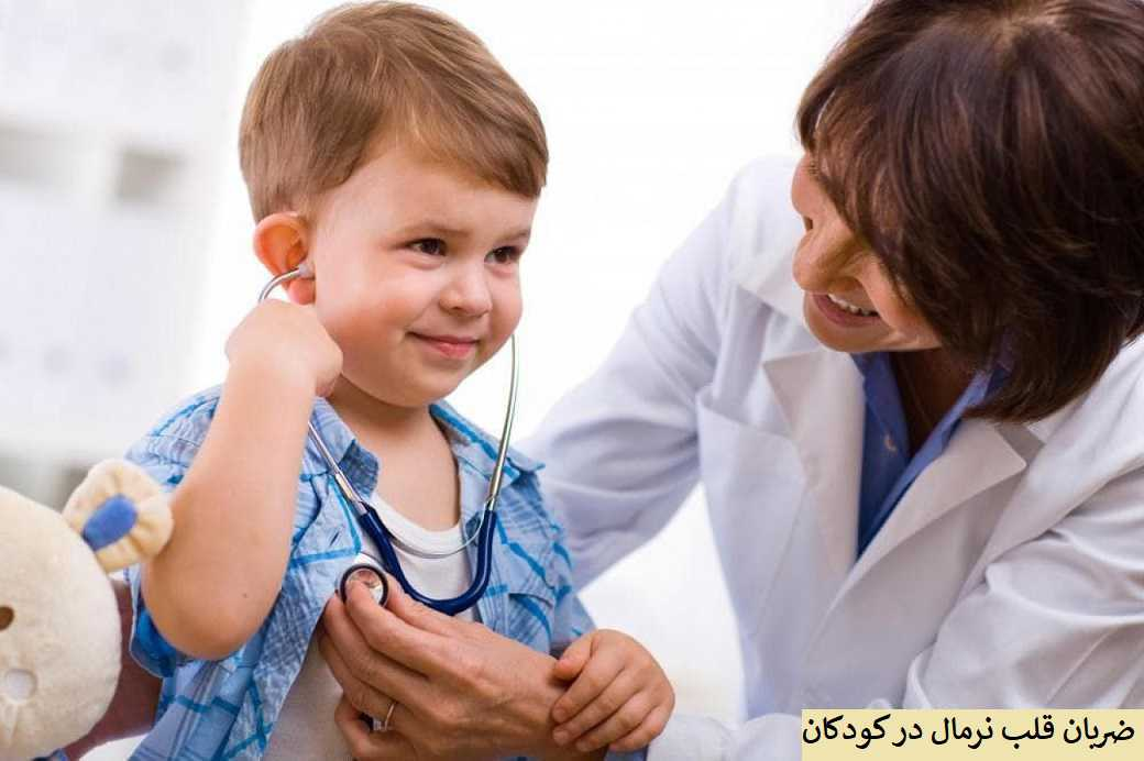 چطور ضربان قلب کودکمان را اندازه بگیریم؟