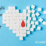 بیماری قلب و عروقی و دیابت