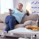 تاثیر زندگی نشسته بر سلامت قلب